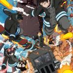 『炎炎ノ消防隊』「新大陸冒険篇ビジュアル」