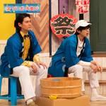 『テレビ演劇 サクセス荘2』第8回あらすじ&場面写真をUP!写真01