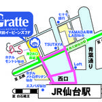 ハイキュー_アニメイトカフェグラッテ仙台4