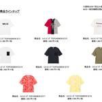 『ポケモン』×「ジーユー」スペシャルコレクション第2弾3