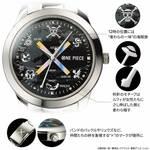 ONE PIECE_腕時計4