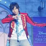 『Disney 声の王子様』イベントレポート画像4|numan