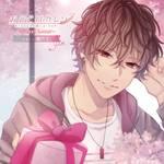 おとどけカレシ ―Sweet Lover―  No.1