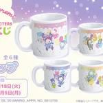 「おジャ魔女どれみ×サンリオキャラクターズWEBくじ」販売中!3