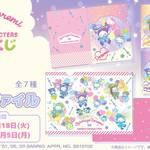 「おジャ魔女どれみ×サンリオキャラクターズWEBくじ」販売中!5