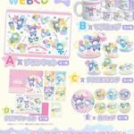 「おジャ魔女どれみ×サンリオキャラクターズWEBくじ」販売中!8