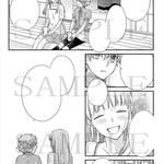【封入特典】 ・高屋奈月描き下ろしオリジナルマンガ(8P冊子)