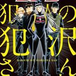『名探偵コナン』公式アプリで「トラウマエピソード特集」4