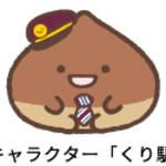 『すみっコぐらし』が阪急阪神ホテルとコラボ2