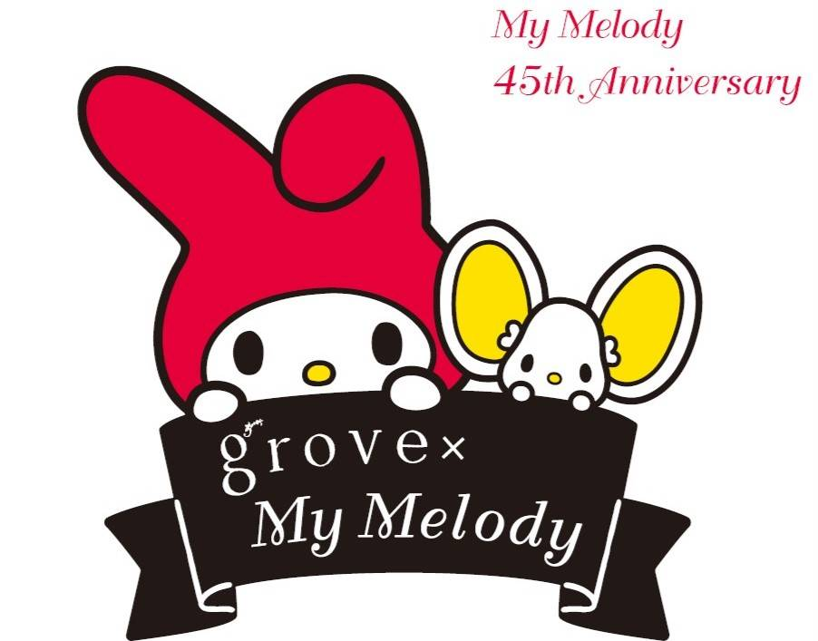 grove × My Melody2