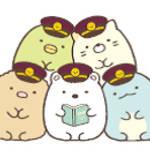 『すみっコぐらし』阪急電鉄とコラボ