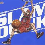 『THE BEST OF TV ANIMATION SLAM DUNK~Single Collection~ HIGH SPEC EDITION』