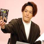 『テレビ演劇 サクセス荘2』8月22日オンラインイベント04