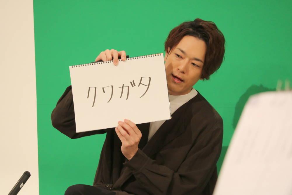 『テレビ演劇 サクセス荘2』8月22日オンラインイベント10