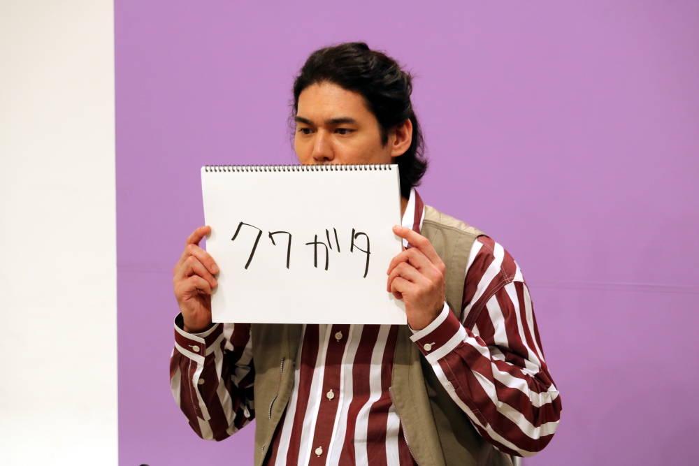 『テレビ演劇 サクセス荘2』8月22日オンラインイベント12