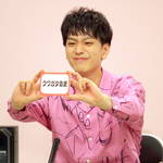 『テレビ演劇 サクセス荘2』8月22日オンラインイベント08