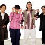 『テレビ演劇 サクセス荘2』8月22日オンラインイベント06
