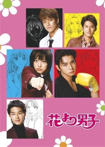 DVD『花より男子』1巻