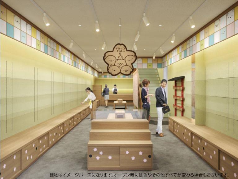 すみっコぐらし堂 清水坂店3