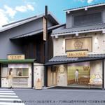すみっコぐらし堂 清水坂店4