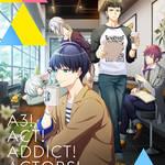 TVアニメ『A3!』冬組キービジュアル