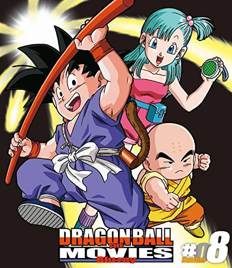 『DRAGON BALL THE MOVIES』Blu-ray ♯08