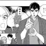 ドラマCD「ララの結婚2」8