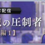 『ツイステ』まさかのカリム&ジャミルの2ショットCMにファン歓喜!