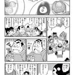 『名探偵コナン』公式アプリで「食欲の秋特集」開催!2