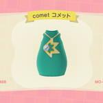 『あつまれ どうぶつの森』ジュエリーブランド「TASAKI」のマイデザインが公開に5