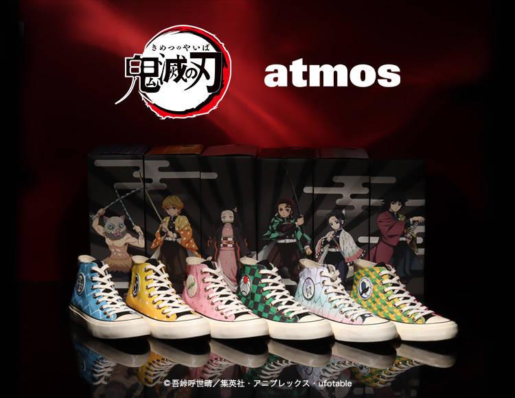 鬼滅の刃_「UBIQ」と「atmos」がデザインしたスニーカー