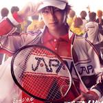 ミュージカル『新テニスの王子様』