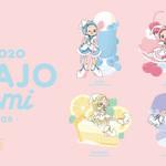 おジャ魔女どれみカフェ2020~FRUITS PARLOR~