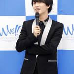 劇場アニメ「WAVE!!~サーフィンやっぺ!!~」完成披露会2