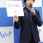 劇場アニメ「WAVE!!~サーフィンやっぺ!!~」完成披露会3