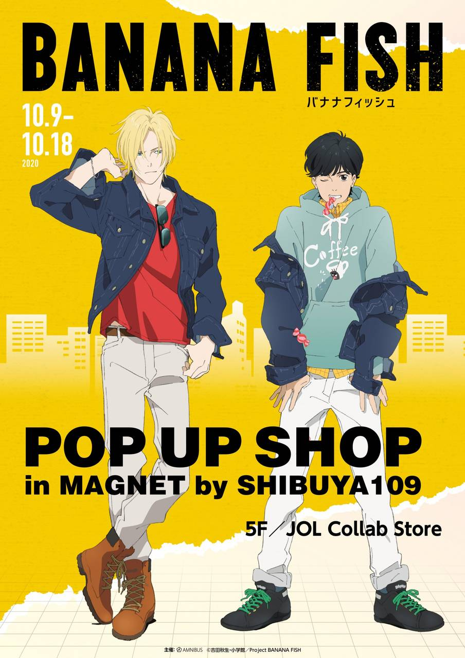 「BANANA FISH POP UP SHOP in MAGNET by SHIBUYA109」1