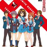 京都アニメーションと杉田智和、小野大輔らの名を広めたアニメ『涼宮ハルヒの憂鬱』を振り返る 画像