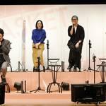 島崎信長、内田雄馬ら豪華キャスト17名が揃い!『フルーツバスケット』イベントレポートが到着「金持ちの家の猫になりたい」のは誰?67