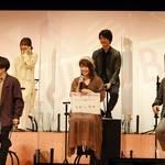 島崎信長、内田雄馬ら豪華キャスト17名が揃い!『フルーツバスケット』イベントレポートが到着「金持ちの家の猫になりたい」のは誰?13