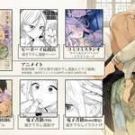 「ララの結婚3」&ドラマCD「ララの結婚2」6
