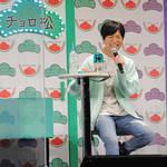 『おそ松さん』イベント「おかえりニートたち! 6つ子とトト子のスペシャルパーティー」3