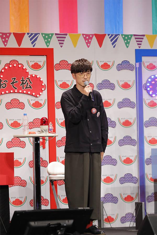 『おそ松さん』イベント「おかえりニートたち! 6つ子とトト子のスペシャルパーティー」1