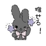 Melteen OSHIGOTO(推し事)スタンプ3