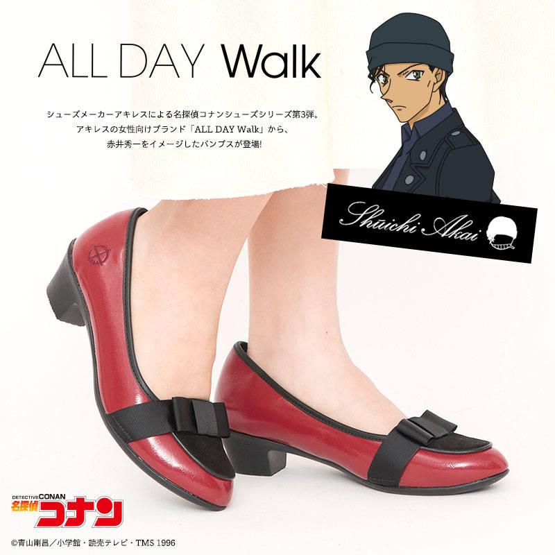 『名探偵コナン』赤井秀一をイメージしたパンプス&ショートブーツが販売中!