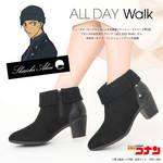 『名探偵コナン』赤井秀一をイメージしたパンプス&ショートブーツが販売中!6