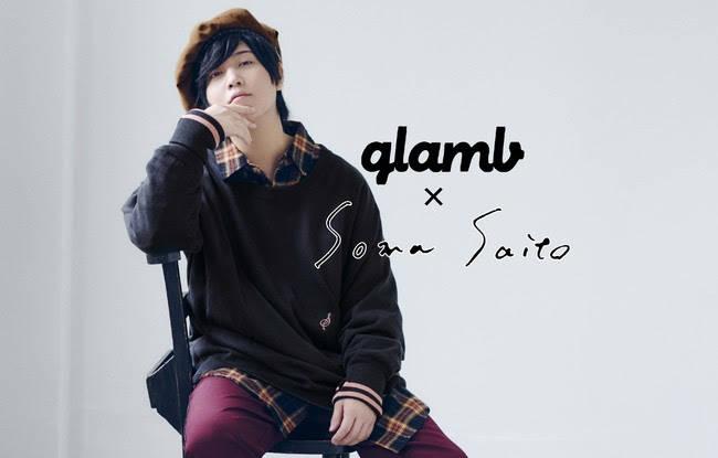 glamb×斉藤壮馬5