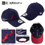 NEW ERA │江戸川コナン