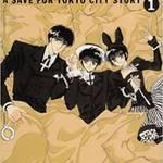 『東京BABYLON―A save for Tokyo city stor』 1巻 (新書館)