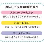 スヌーピー_バスグッズ4