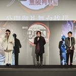 石田彰、劇場版『鬼滅の刃』出演は「プレッシャーだった」無限列車編、舞台挨拶レポート!2
